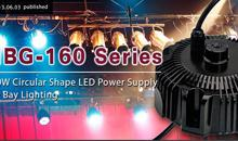 MEANWELL issued new series of power supply for bay lighting