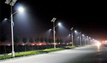Development of the Intelligent LED Street lights by the GE and Police Association
